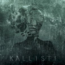 Empty Yard Experiment - Kallisti