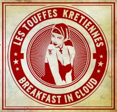 Les Touffes Krétiennes - Breakfast in cloud